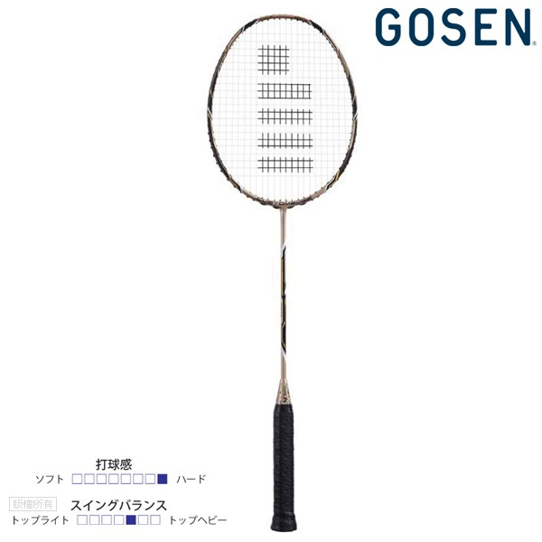 GOSEN CUSTOMEDGE TYPE-K 羽球拍